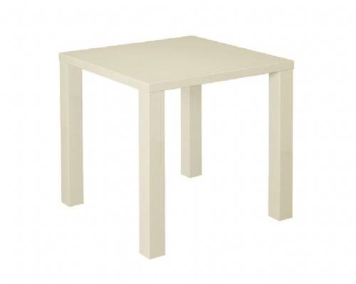 Cosmos Cream Gloss Dining Table (3 Sizes)